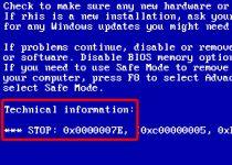 remove error 0x0000007e