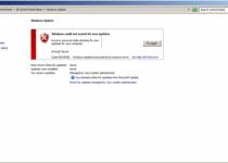 Fix Windows Update Error Code 8007000E